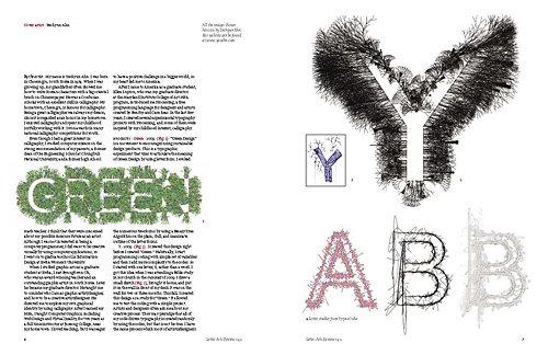 lar-Page-1.jpg