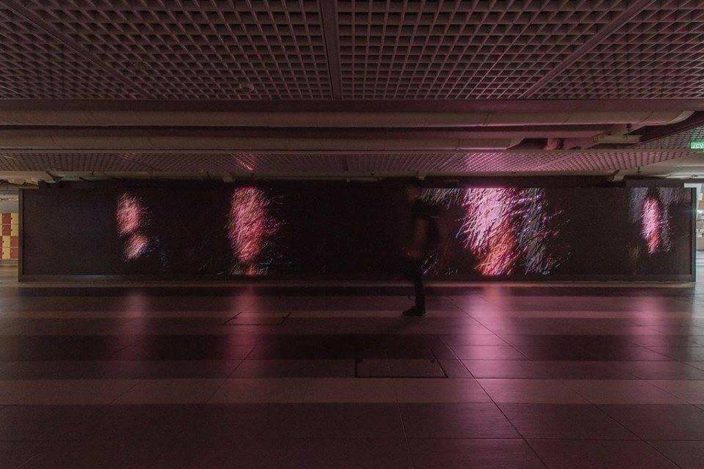 Digital Mural